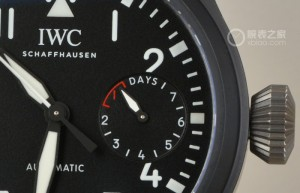 Watch with patented pawl on the chain system