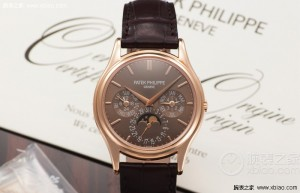 Patek Philippe 5140R