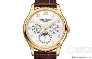 Patek Philippe 5327J